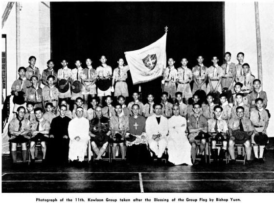 11th Kln_1951_Blessing of GroupFlag